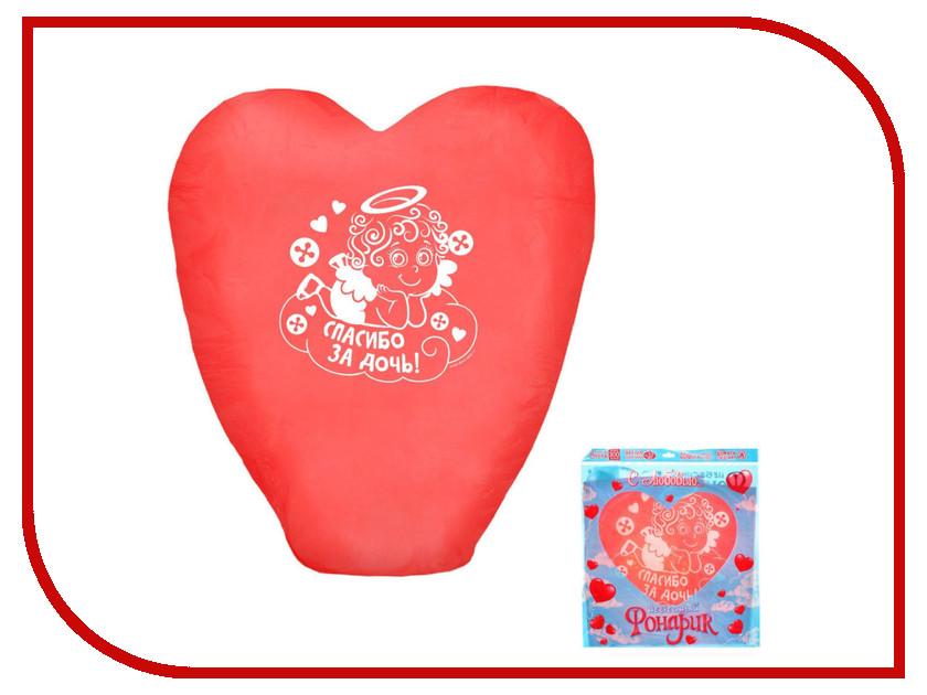 Небесный фонарик Страна Карнавалия Спасибо за дочь! 1512105 фонарик бумажный страна карнавалия совет да любовь цвет коралловый