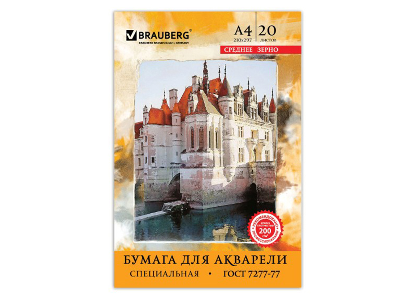 Папка для акварели Brauberg А4 20 листов 125226
