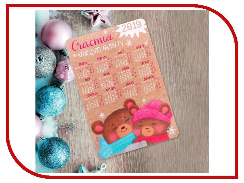 Новогодний сувенир Зимнее волшебство Магнит календарь Счастья каждую минуту! 3000674 сувенир магнит коты в румянцева виват петр р22 16