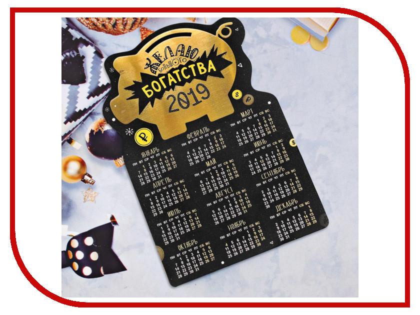 Новогодний сувенир Зимнее волшебство Магнит календарь Желаю богатства! 3000671 сувенир магнит коты в румянцева виват петр р22 16