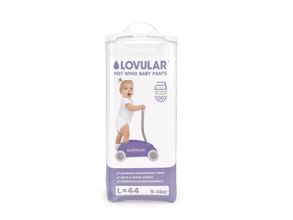 Подгузники LOVULAR Hot Wind L 9-14кг 44шт