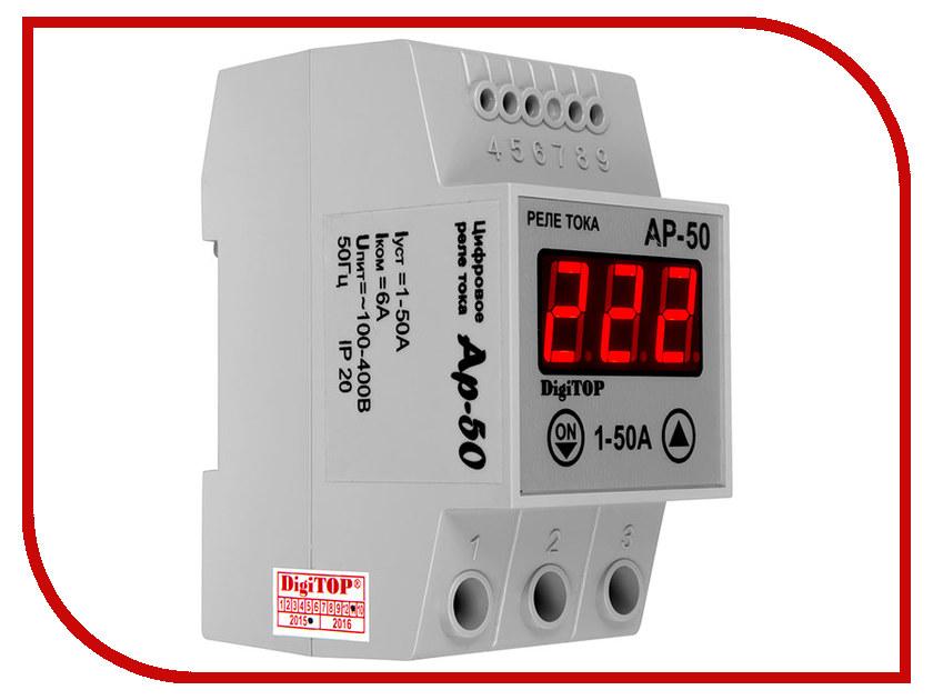 Реле контроля напряжения Digitop AP-50A [vk] mcss1250cs relay start stop 120v 50a ac out relays