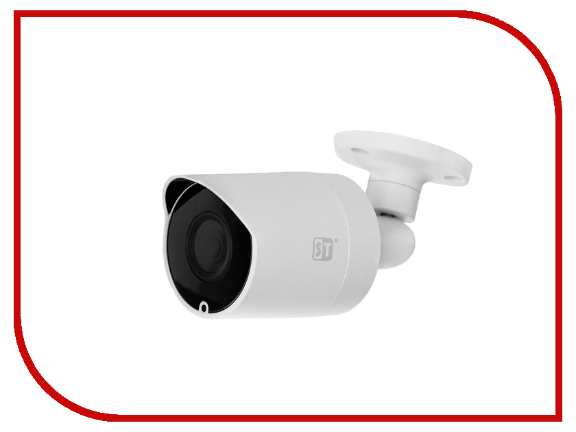 IP камера Space Technology ST-710 M IP PRO D штаны norfin nature pro 02 р m 643002 m
