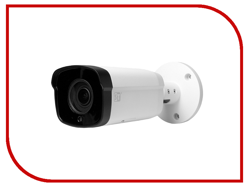 IP камера Space Technology ST-730 M IP PRO D штаны norfin nature pro 02 р m 643002 m