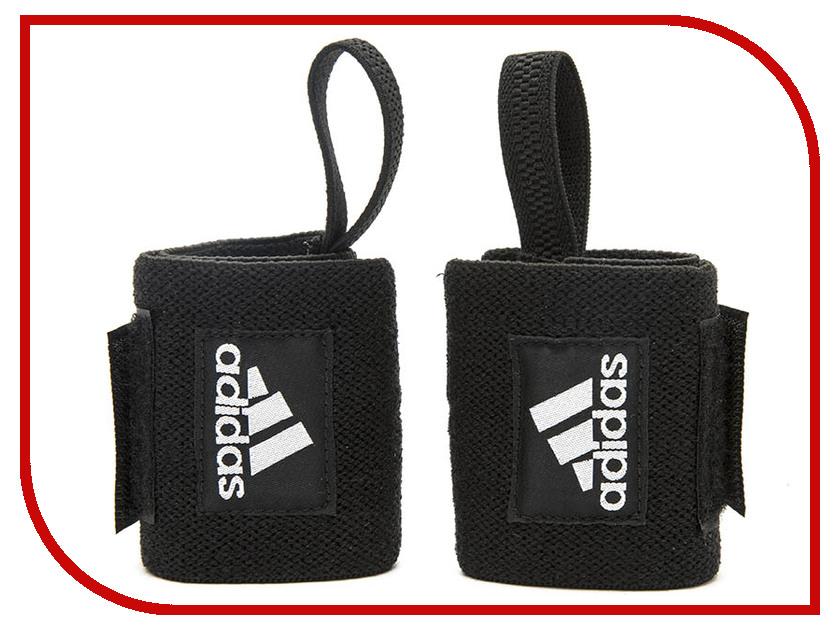 Adidas ADAC-13100