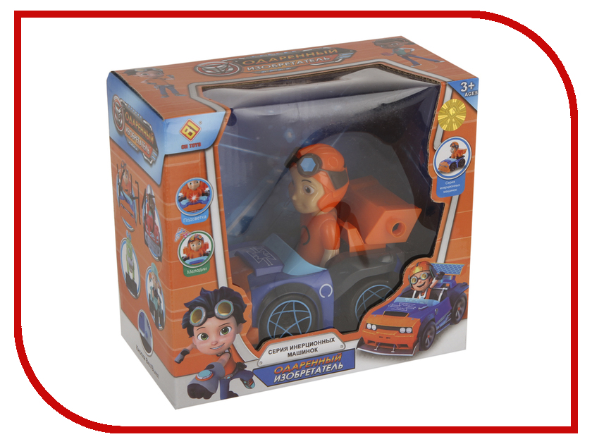 Игрушка Spin Master Rusty Rivets Машинка с персонажем K415 игрушка spin master spin master mp002xc0064r