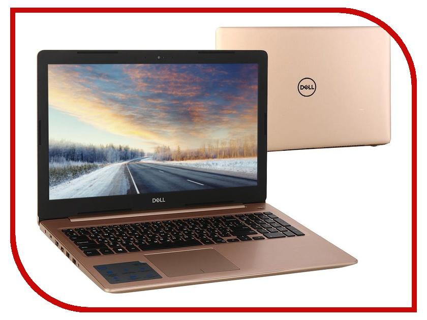 Ноутбук Dell Inspiron 5570 Gold 5570-5840 (Intel Core i5-8250U 1.6 GHz/8192Mb/1000Gb/DVD-RW/AMD Radeon 530 2048Mb/Wi-Fi/Bluetooth/Cam/15.6/1920x1080/Linux) моноблок lenovo ideacentre aio 520 22iku ms silver f0d5000srk intel core i5 7200u 2 5 ghz 4096mb 1000gb dvd rw intel hd graphics wi fi bluetooth cam 21 5 1920x1080 dos