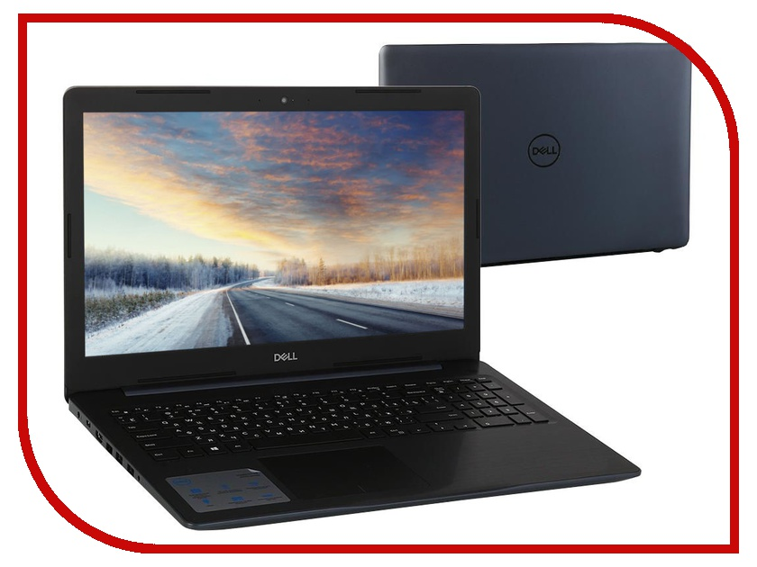 все цены на Ноутбук Dell Inspiron 5570 Blue 5570-5833 (Intel Core i5-8250U 1.6 GHz/8192Mb/1000Gb/DVD-RW/AMD Radeon 530 2048Mb/Wi-Fi/Bluetooth/Cam/15.6/1920x1080/Linux)
