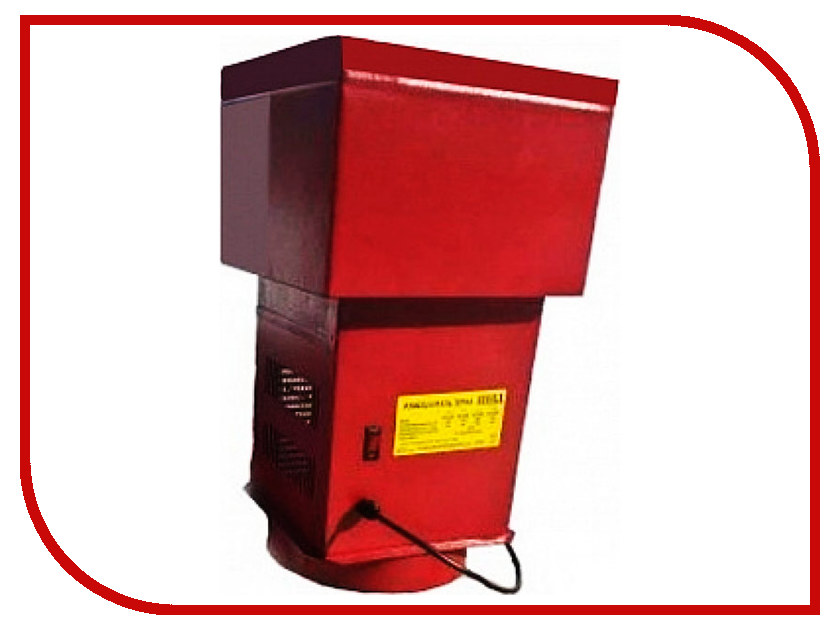 Зернодробилка Нива Классик 250 Red цена