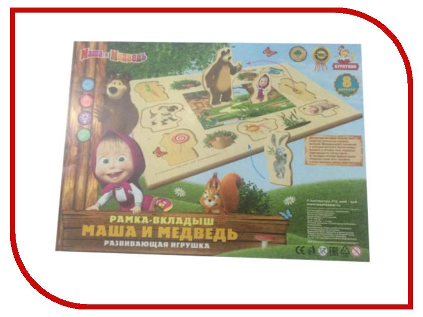 Купить Игрушка Буратино Маша и Медведь Рамка-вкладыш в пленке WTS62570-R