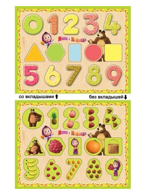 Игрушка Буратино Маша и Медведь Цифры 26-29-3 игрушка буратино маша и медведь цифры 26 29 3