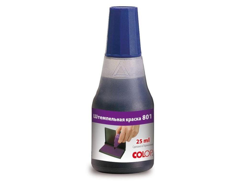 Краска штемпельная Colop 801 25ml Violet