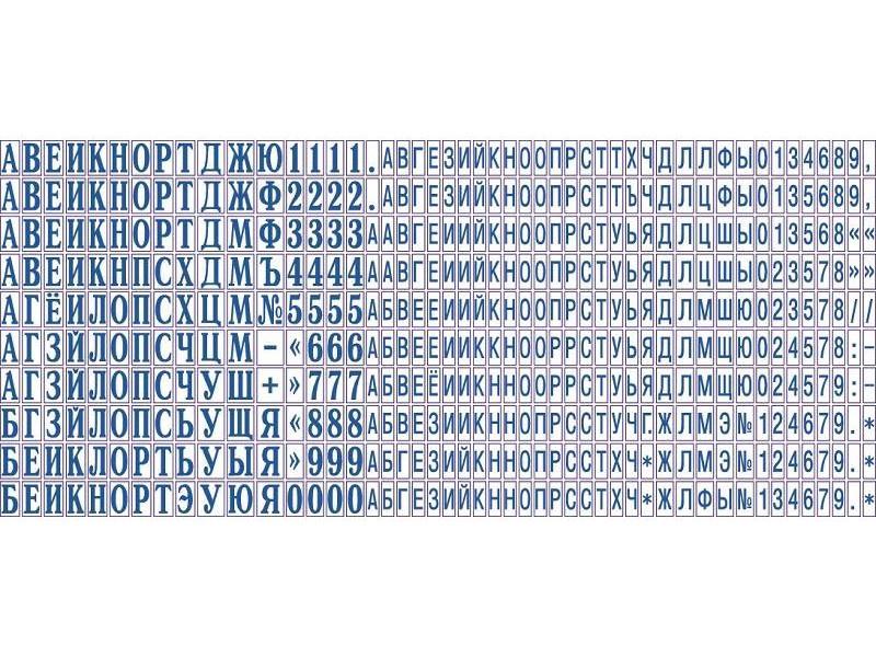 Касса Colop TypeSet A/P 2.2x3.1mm