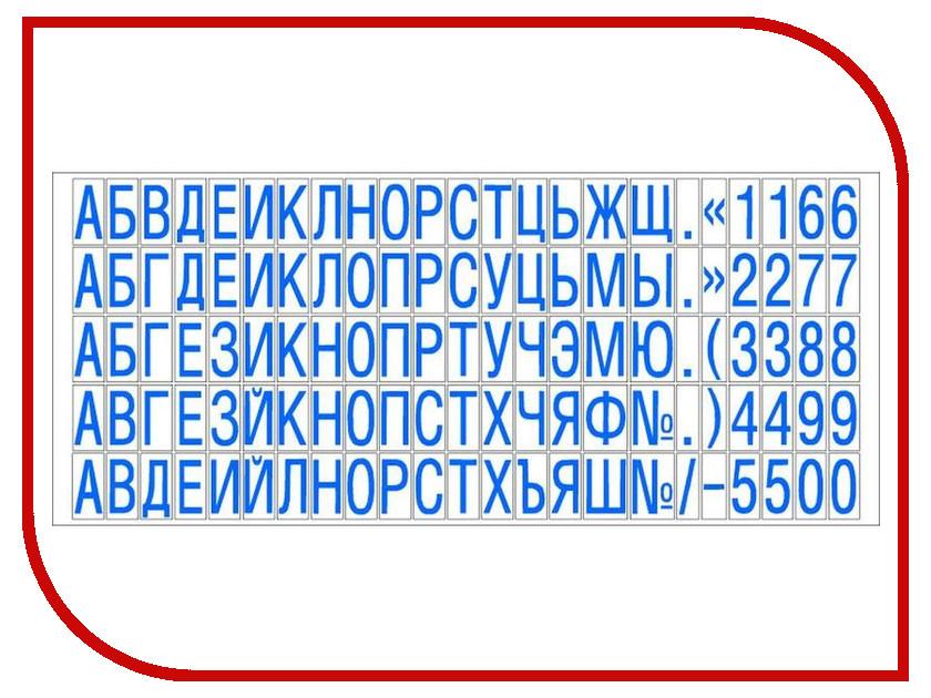 Аксессуар Касса Colop TypeSet C/P 6.5mm
