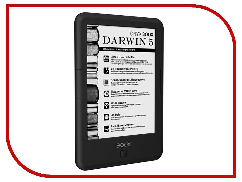 Электронная книга Onyx Boox Darwin 5 Graphite электронная книга onyx boox caesar 2 dark grey