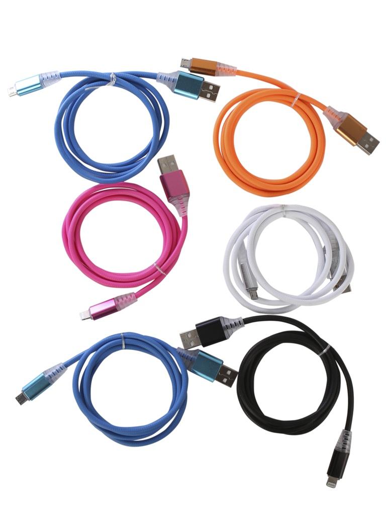 Аксессуар СмеХторг USB LED - microUSB / Lightning