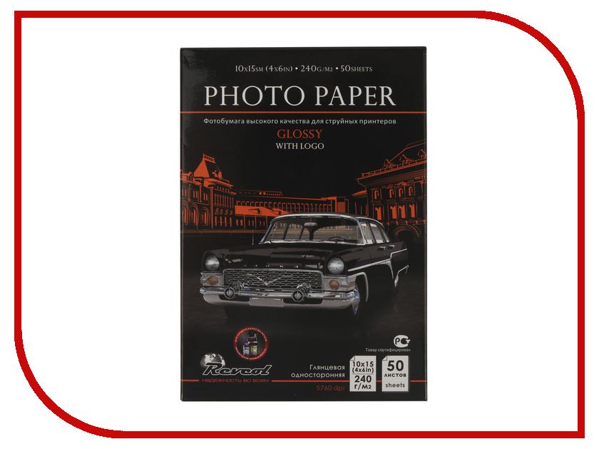 Фотобумага Revcol 10x15 (4х6 in) 240g/m2 глянцевая 50 листов Premium