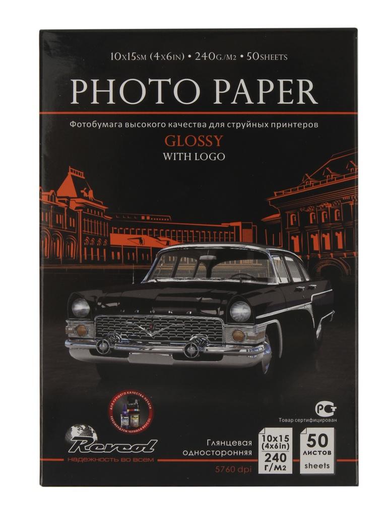 цена на Фотобумага Revcol 10x15 (4х6 in) 240g/m2 глянцевая 50 листов Premium