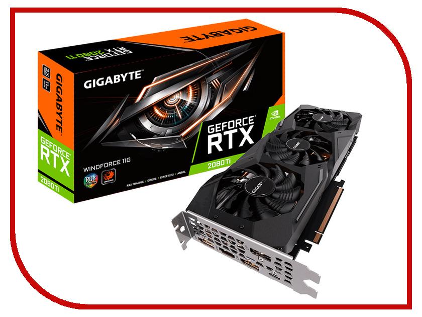 цена Видеокарта GigaByte GeForce RTX 2080 Ti Windforce 1545Mhz PCI-E 3.0 11264Mb 14000Mhz 352 bit UCB-C 3xHDMI 3xDP GV-N208TWF3-11GC