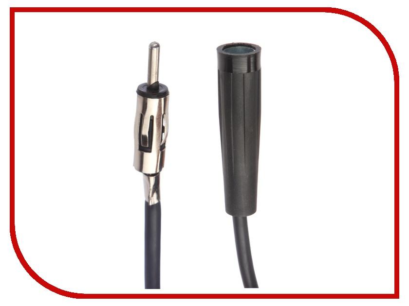 Антенный удлинитель ACV AD12-1613 2m бежевый kvadrro м 50х90 70х130 в коробке набор полотенец фиеста