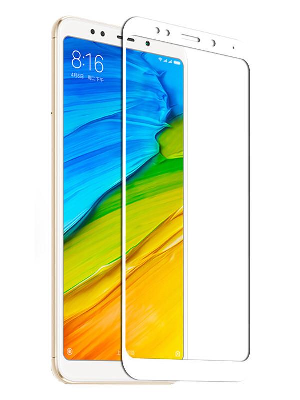 Аксессуар Защитное стекло Krutoff для Xiaomi Redmi 5 Full Glue White 02851