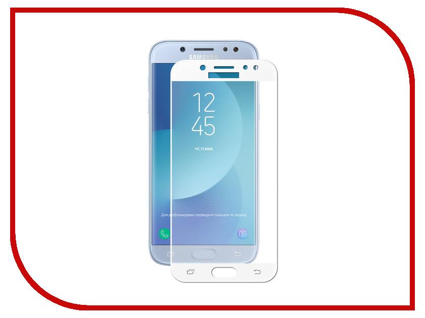 Аксессуар Защитное стекло для Samsung Galaxy J5 2017 SM-J530 Krutoff Full Screen White 02551 аксессуар стекло противоударное для samsung galaxy j5 j530 gurdini 2d full screen gold 904154