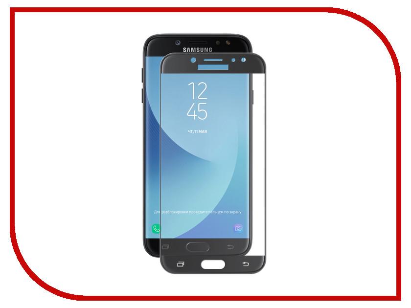 Аксессуар Защитное стекло для Samsung Galaxy J7 2017 SM-J730 Krutoff Full Screen Black 02554 аксессуар защитное стекло для samsung galaxy a6 2018 sm a600f krutoff full screen black 02609