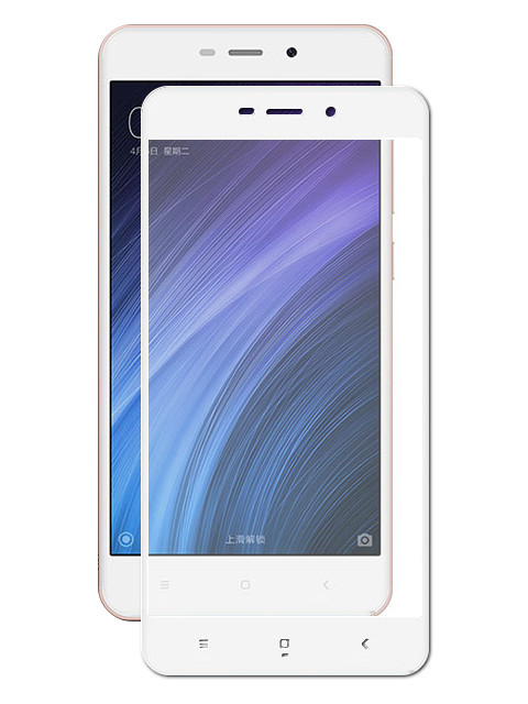 Аксессуар Защитное стекло Krutoff для Xiaomi Redmi 4A Full Screen White 02561