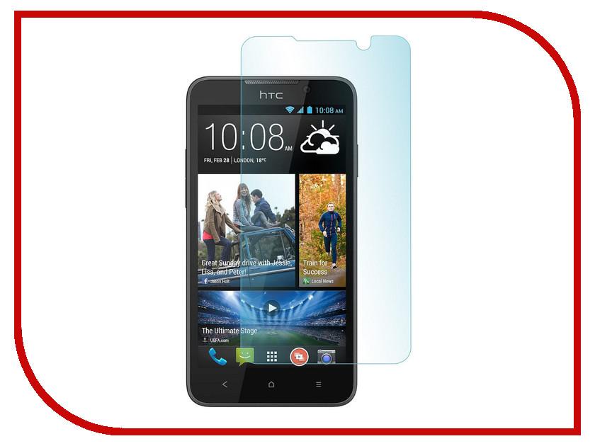 Аксессуар Защитное стекло для HTC Desire 516 Krutoff Group 0.26mm 21983 аксессуар