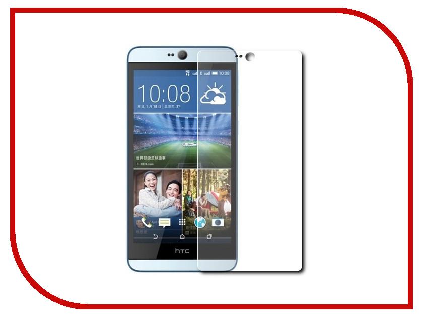 Аксессуар Защитное стекло для HTC Desire 826 Krutoff Group 0.26mm 21903 аксессуар защитное стекло для htc desire 830 ds onext 41084