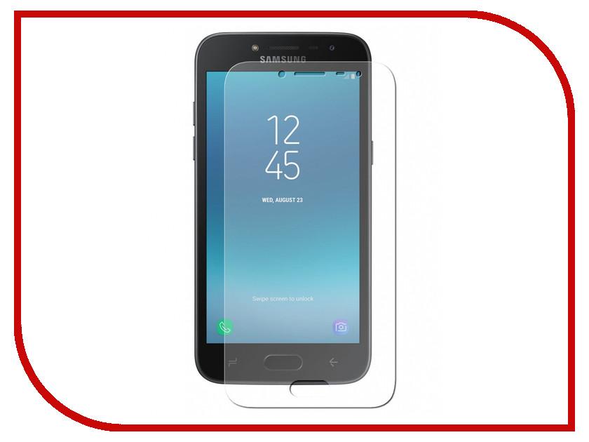 Аксессуар Защитное стекло для Samsung Galaxy J2 2018 SM-J250F Krutoff Group 0.26mm 20374 аксессуар защитное стекло для samsung galaxy a5 2016 sm a510 krutoff 0 26mm 20331
