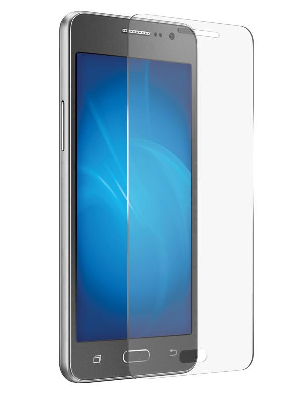 Защитное стекло Krutoff для Samsung Galaxy J2 Pro 2018 0.26mm 22138