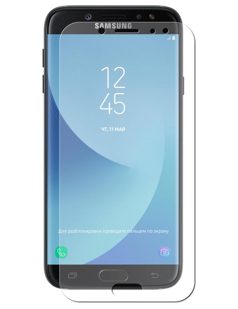 Аксессуар Защитное стекло Krutoff Group для Samsung Galaxy J7 2017 SM-J730 0.26mm 22149 защитное стекло для samsung galaxy j7 neo sm j701f onext