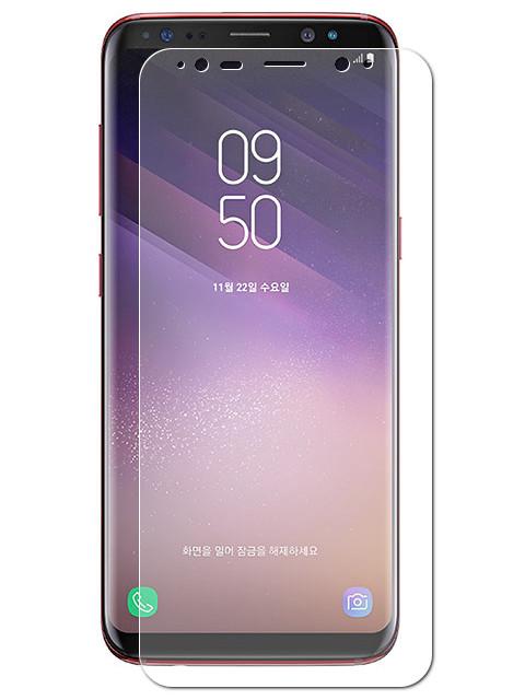 Аксессуар Защитное стекло Krutoff Group для Samsung Galaxy S8 Pllus SM-G955F 0.26mm 02211 смартфон samsung galaxy s8 sm g950f 64gb жёлтый топаз