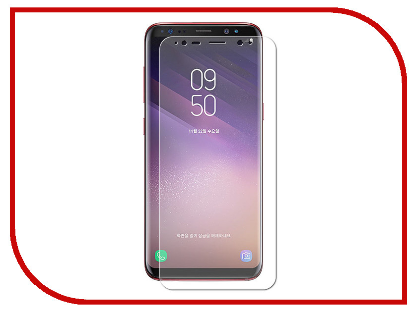 Аксессуар Защитное стекло для Samsung Galaxy S8 Plus SM-G955F Krutoff Group 0.26mm 22135 аксессуар защитное стекло для samsung galaxy a3 2017 sm a320f krutoff group 3d gold 20235