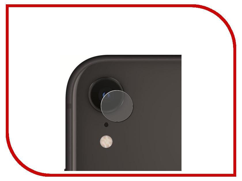 Аксессуар Защитное стекло на заднюю камеру для APPLE iPhone 7 / 8 Krutoff Back 02809