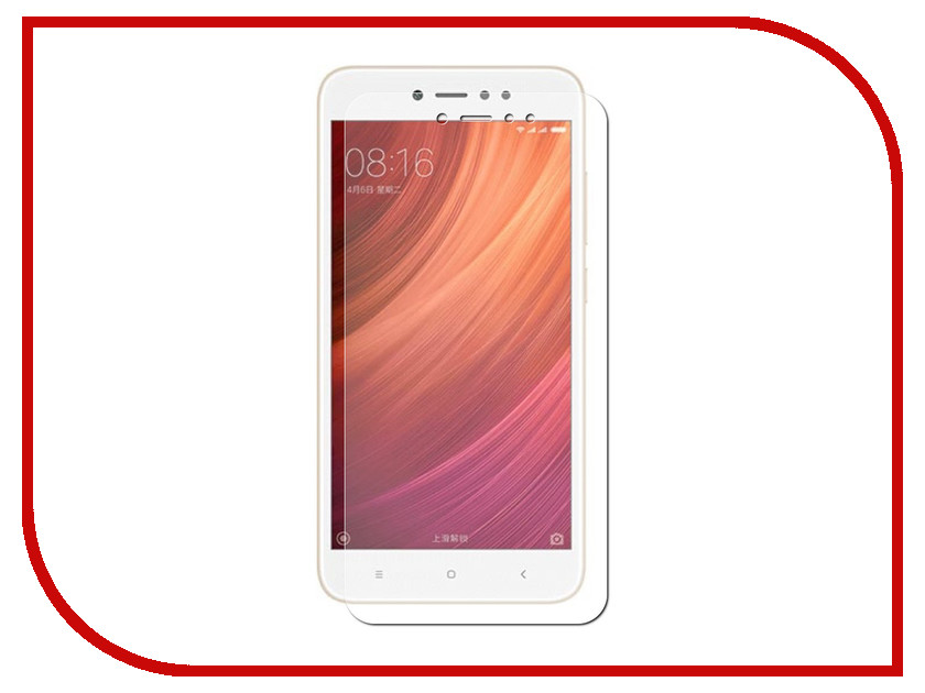 Аксессуар Защитное стекло для Xiaomi Redmi Note 5A Prime Krutoff 0.26mm 91070 сотовый телефон xiaomi redmi note 5a prime 3gb ram 32gb grey