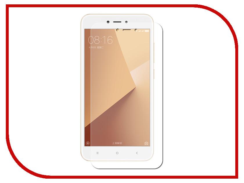 Аксессуар Защитное стекло для Xiaomi Redmi Note 4X Krutoff 0.26mm 02477 аксессуар чехол накладка для xiaomi redmi 4x krutoff tpu transparent 11971