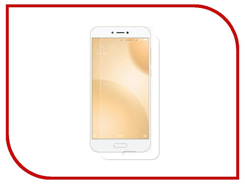 Аксессуар Защитное стекло для Xiaomi Mi5 Krutoff 0.26mm 02213 все цены