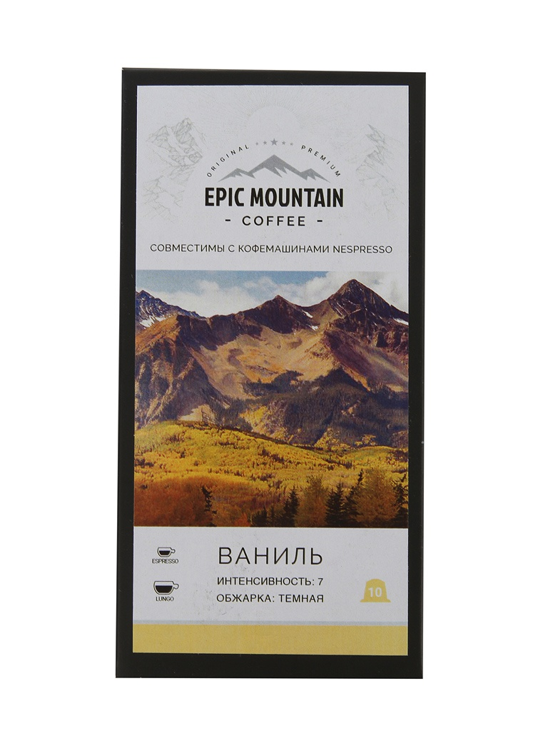 Капсулы Epic Mountain Vanilla