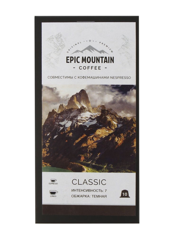 Капсулы Epic Mountain Темная обжарка