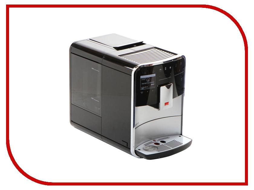 Кофемашина Melitta Barista T Smart F830-101 origo klassik barista 500 г