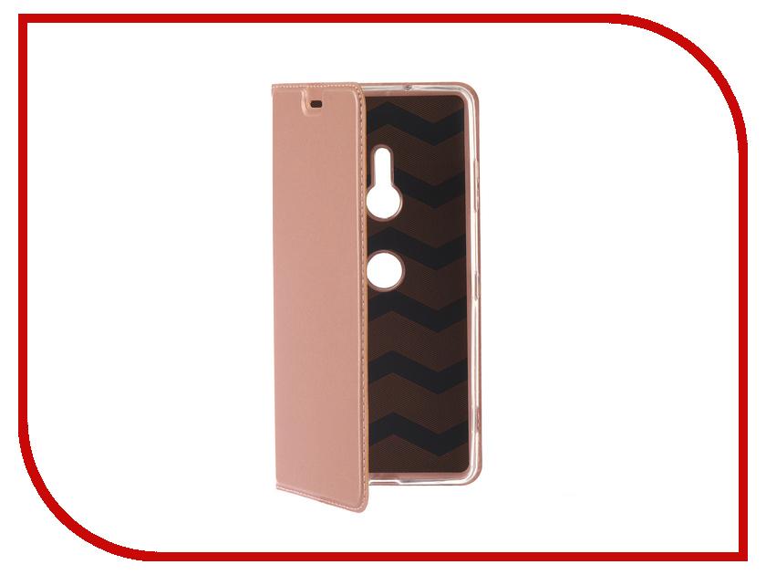 Аксессуар Чехол для Sony Xperia XZ3 BROSCO PU Pink XZ3-BOOK-PINK стоимость