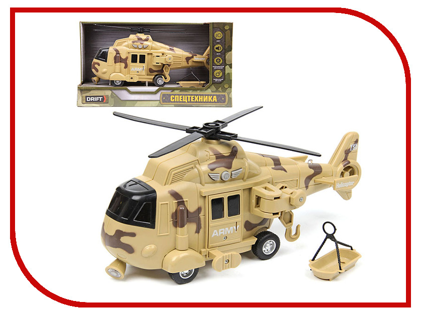 Игрушка Drift Desert Military Helicopter 70805 cogo 13351 military building block sets armoured fighter helicopter 400pcs educational diy bricks toys