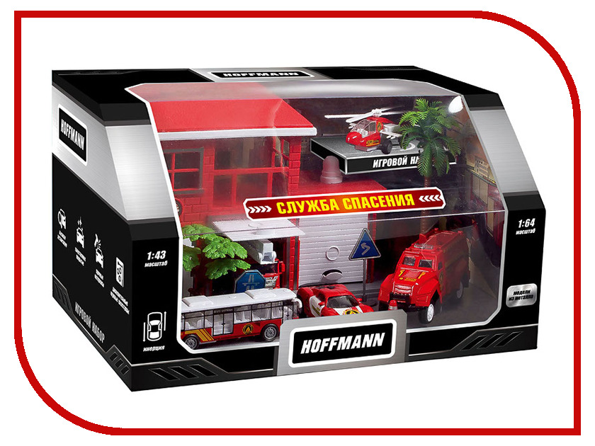 Игрушка Hoffmann Набор машин Служба спасения 72311 игрушка hoffmann germany fury 65681