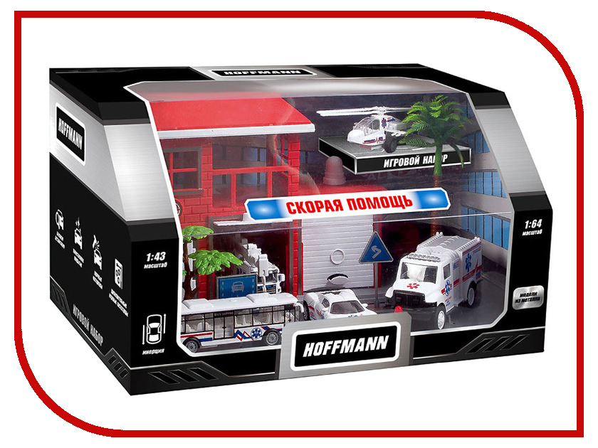 Игрушка Hoffmann Набор машин Скорая помощь 72312 wonderworld деревянная игрушка скорая помощь miniworld