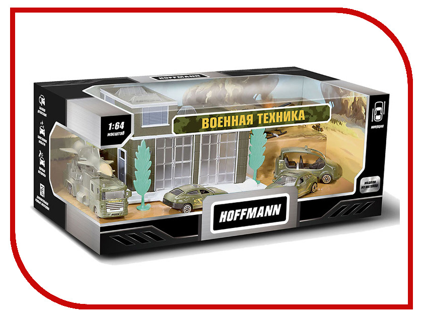 Игрушка Hoffmann Набор машин Военная техника 72298 танки и военная техника wincars набор машинок wincars автоперевозчик военная техника 1 70 в асс