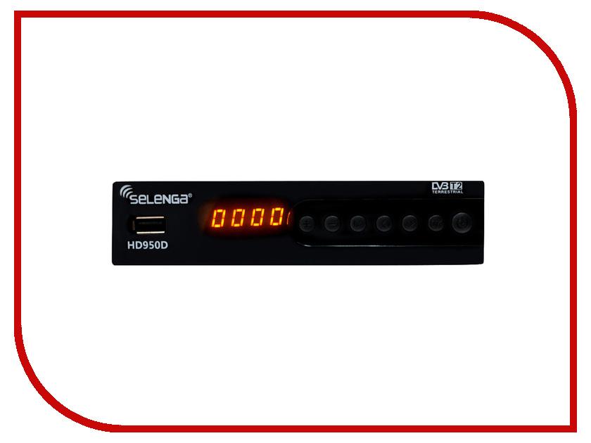 все цены на Selenga HD950D
