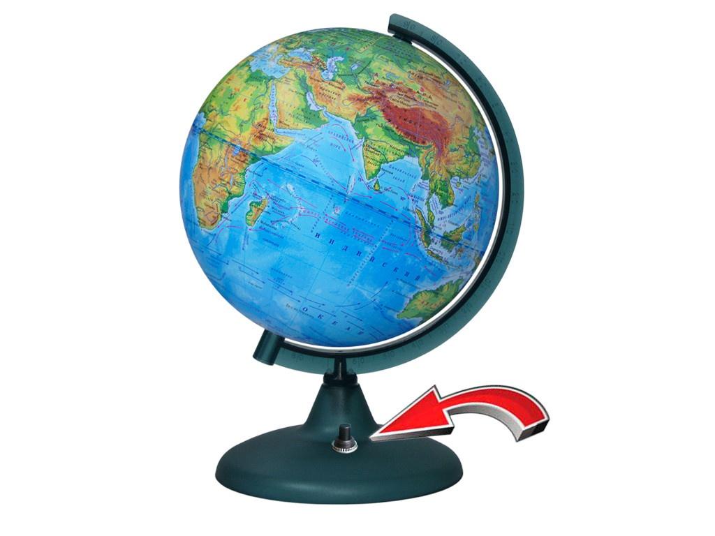 Глобус Глобусный Мир Физический 210mm 16001