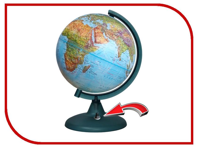 Глобус Глобусный Мир Двойнная карта 210mm рельефный 16009